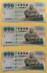 Rare 200 New Taiwan Dollar Notes Bills 888 777 Birthday Year Numbers Gift China Ebay