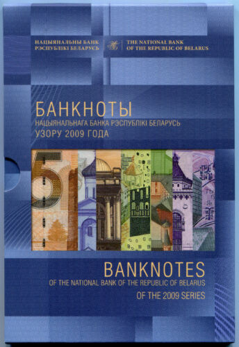 "BELARUS RARE SET BANKNOTES 2009 ""MY COUNTRY BELARUS"" 885 RUBLES. ONLY 1000 PCS"