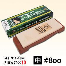 Naniwa Superstone Schleifstein Körnung #800 NK-2208