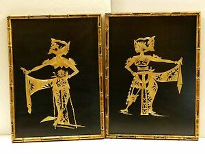 2 Vintage Mid-Century Southeast Asian Bamboo Style Framed Cut Bamboo Figuratives