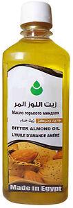 Pure-Organic-Virgin-Bitter-Almond-Oil-Face-Skin-Care-Removes-Wrinkles-Eczema-132