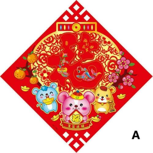 Gold Fu Wall Scroll Home Stickers Spring Couplet Chinese New Year Festival N7O0