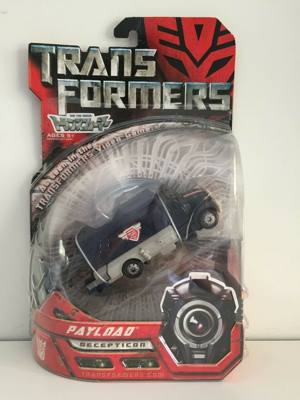 [NUOVO IN SCATOLA] Takara Transformers Movie MD17 PAYLOAD