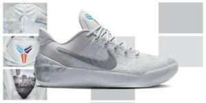 88d1accd1858 Image is loading Nike-Kobe-A-D-PE-QS-City-Of ...