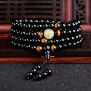 Magnetische-Schlafmittel-Therapie-Obsidian-Armband-Original-Schwarz