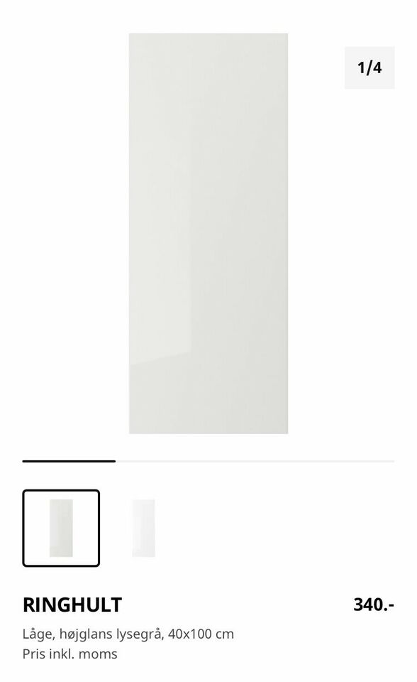 Låger, Ikea Ringhult