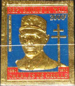 Mali-1971-267-B-c114-Memory-General-President-Charles-de-Gaulle-Gold-Foil-MNH