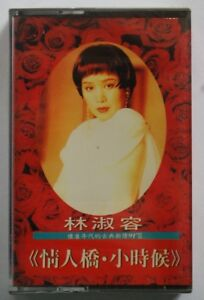 Anna-Lin-2-Malaysia-Cassette-Brand-New-Sealed-Chinese