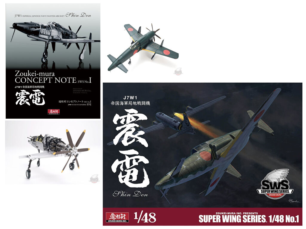 1/48 J7W1 Marina Imperial Interceptor Shinden & SWS Shinden concepto Note Set