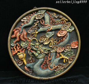 China-Wood-Lacquerware-Auspicious-Loong-Dragon-Animal-Moire-Pearl-Screen-Byobu
