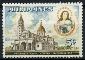 Filippine-1958-Mi-622C-Nuovo-100-Cattedrale-de-Manille