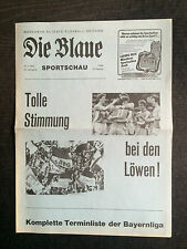 27.07.1983 TSV 1860 Monaco-Hamburger SV che BLU