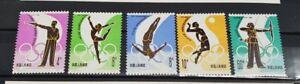 1980-China-J63-1st-Anniversary-of-China-039-s-return-to-International-Olympic-Games