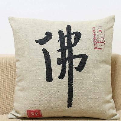 Cushion Cover Calligraphy Zen Buddha Chinoiserie 佛 Throw Pillow Case Linen Decor