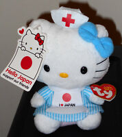 Ty Beanie Baby Hello Kitty I Love Japan Red Cross Nurse Mint With Mint Tags