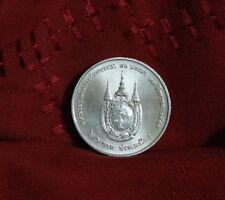 Thailand 20 Baht 2012 World Coin Queen Sirikit 80th Birthday Thai Rama IX a