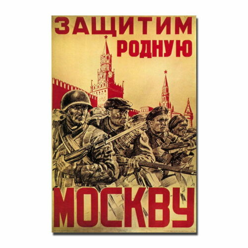 137344 Defend Moscow Russian Soviet WW2 Army Movie Decor Wall Print Poster CA