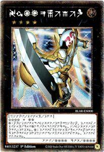 YU-GI-OH-NUMERO-39-UTOPIA-BLAR-EN000-STARLIGHT-RARE