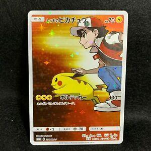 Pokemon Card RED/'s Pikachu 270//SM-P Promo Near Mint