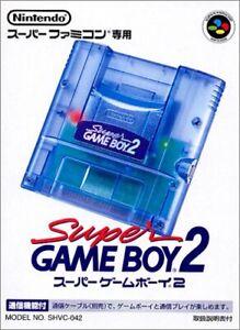 RARE-Nintendo-Super-Gameboy-Player-2-for-SFC-Famicom-GB-Game-Boy-SNES