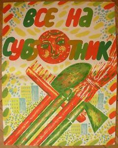 Soviet Russian Original Political Poster Everyone to Subbotnik USSR propaganda