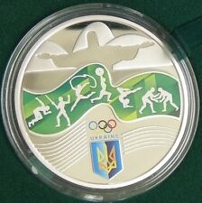Ukraine 10 griven XXXI Olympic Silver 2016