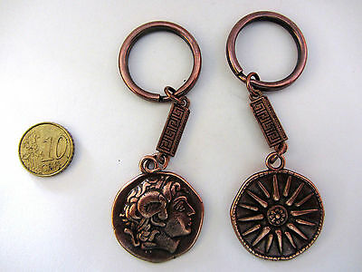 Keyring Alexander the Great Sun of Vergina Ancient Greek Vintage Zamac Miniature
