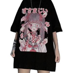 Kawaii Clothing Gothic Lolita T-Shirt Harajuku Punk Black Japan Ulzzang Eyepatch