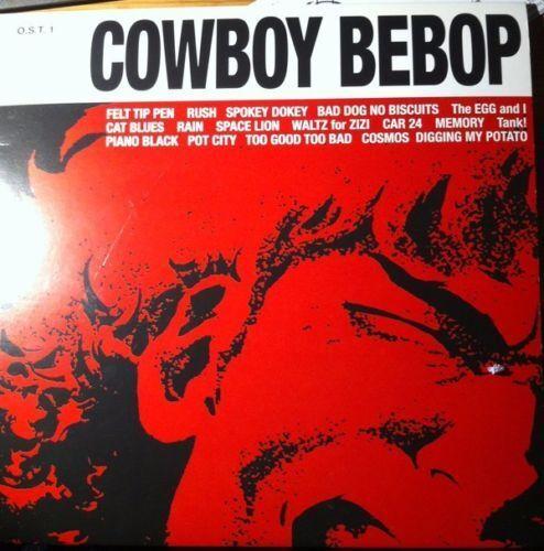 COWBOY BEBOP VINYL RARE SOUNDTRACK ANIME MONDO GHOST SHELL WALTZ DRAGONBALL OST