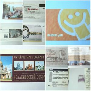 Set-of-10-admission-ticket-into-Russian-museums-cultural-events-show-trav-memory