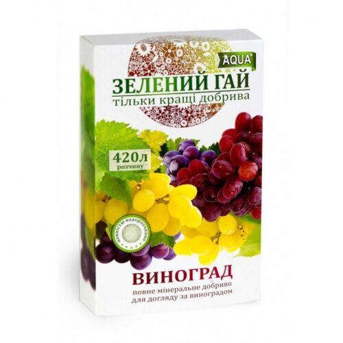complètement Engrais Minéral//300 g L/'engrais Aqua pour les raisins