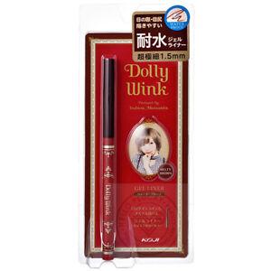 KOJI-Dolly-Wink-por-Tsubasa-impermeable-Eyeliner-Gel-Melty-Marron-Japon-Nuevo