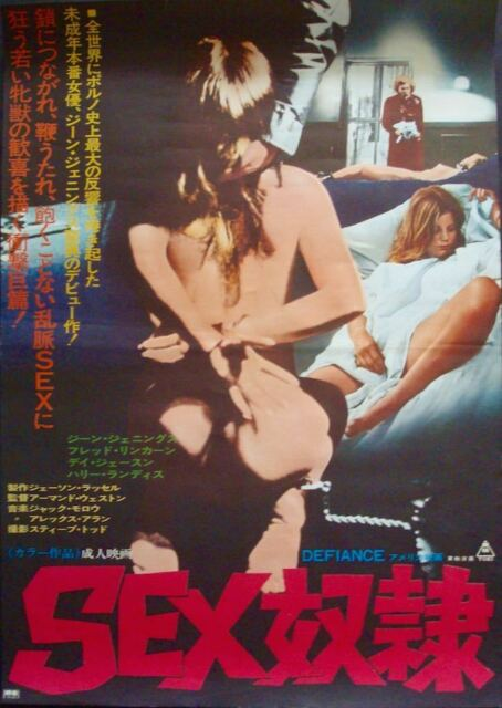 DEFIANCE OF GOOD Japanese B2 movie poster SEXPLOITATION 1975 NM