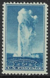 Scott-744-5c-Yellowstone-Nacional-Parques-Issue-MNH-1934-sin-Usar-Mint-Sello