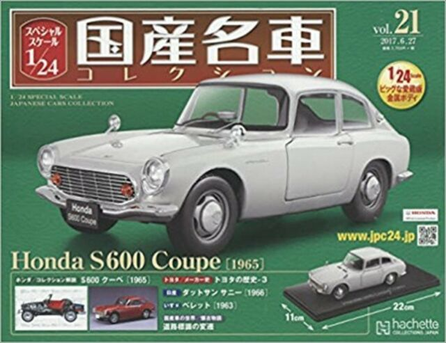 Japanese Famous Car Collection Vol 21 Honda S600 Coupe 1965 1 24