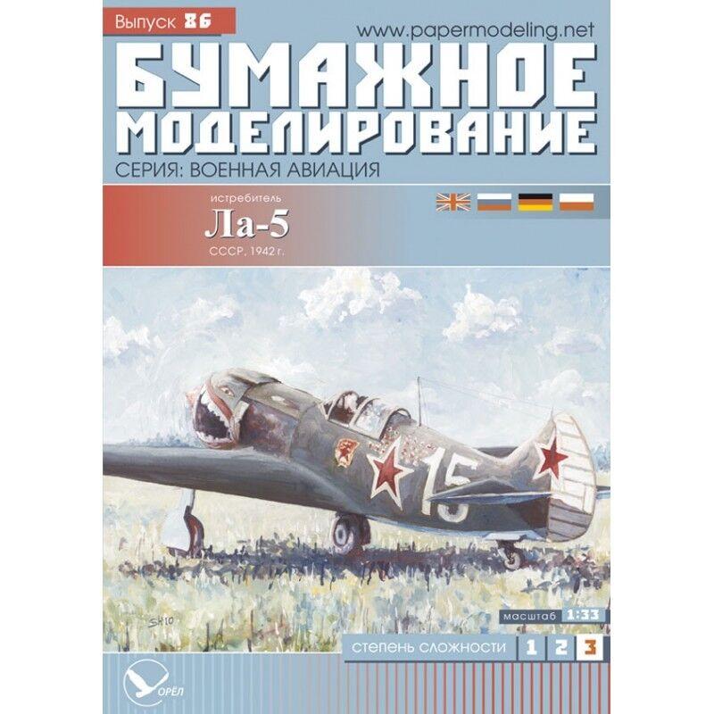 "Paper Modeling №91 Air Force Fighter /""LaGG-3/"" Paper Model Kit 1//33"