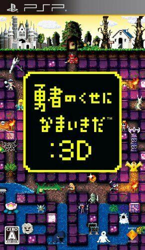 USED PSP Yuusha no Kuse ni Namaikida Or 3D PlayStation Portable 80547JAPANIMPORT
