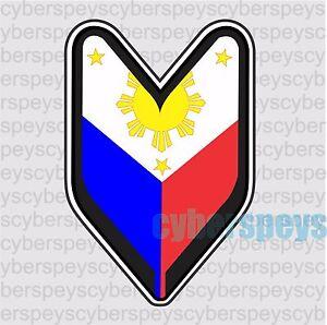 Philippine Flag Wakaba Leaf Design Car Vinyl Sticker Decals EBay - Car sticker decals philippines