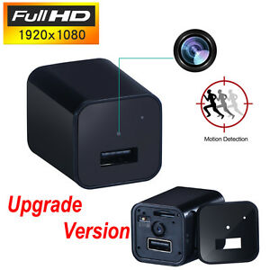 HD 1080p Mini USB Spy Camera AC Plug Genuine Charger Camcorder Motion Detection