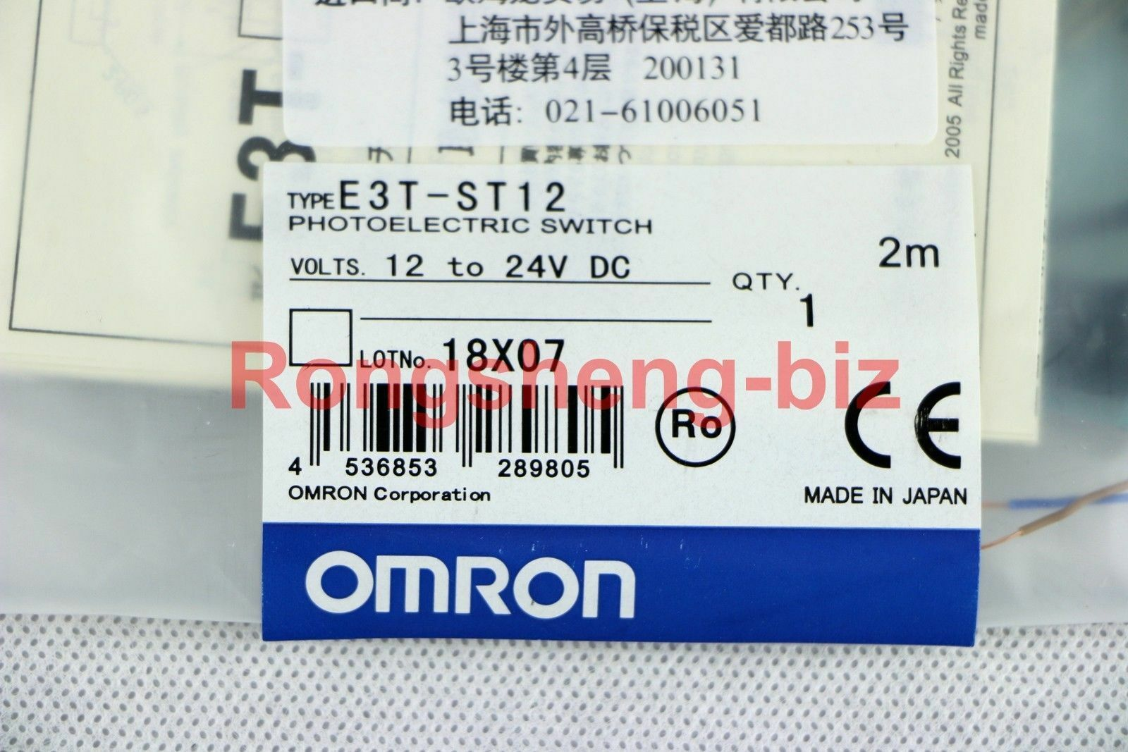 Omron E3T-ST12 E3TST12 Photoelectric Switch New Free Shipping