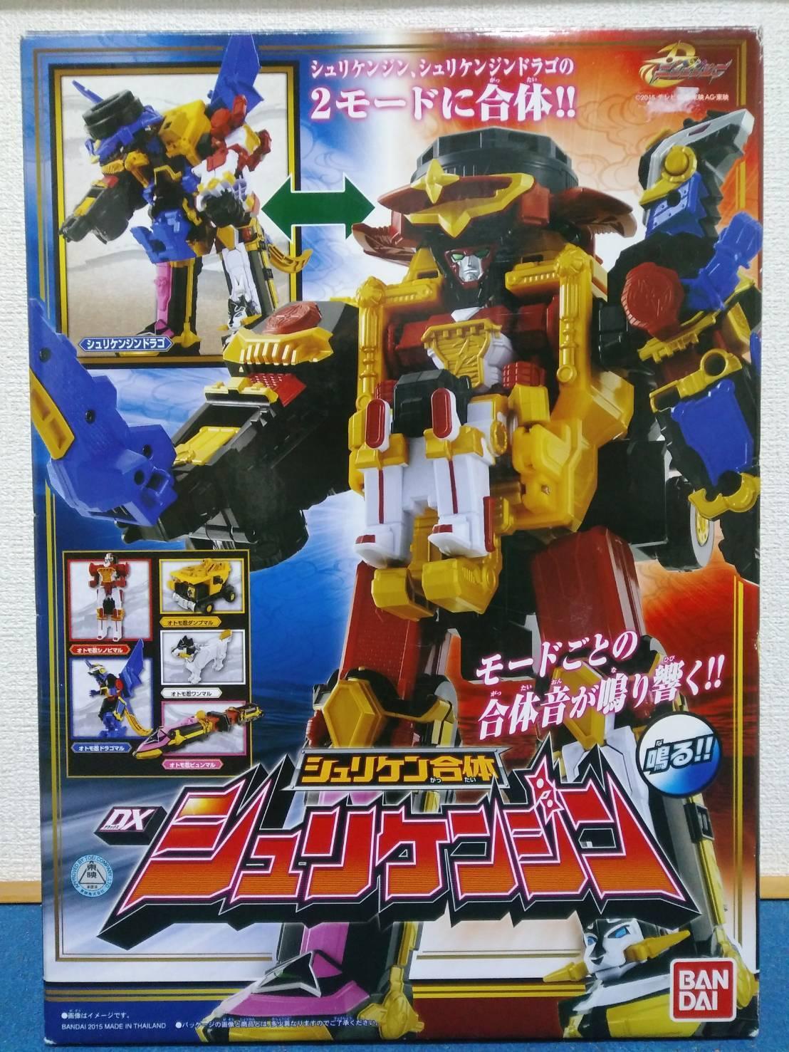 energia Rangers Shuriken Sentai Ninja Steel NINNINGER DX Shurikenjin Megazord JPN