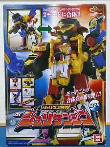 power rangers shuriken sentai ninja steel ninninger dx shurikenjin megazord jpn | ebay