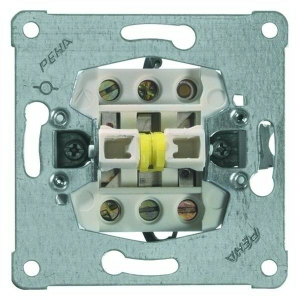PEHA Rollladen-Wippschalter D 616/4 10A 250V 1-pol.  Rollo-Schalter Jalousie