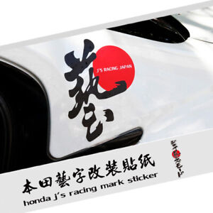 J-039-s-Racing-Japan-Art-Ho-Car-Auto-Vinyl-Reflective-Sticker-Decal-Window-for-Honda