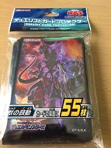 Yu-Gi-Oh Yugioh Japanese Card Sleeve Protector Ultimate ...