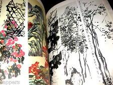 Paintings of Recent Famous Painters BY I-RAN YU~YU I RAN No 1~wang yun~hsu ku~
