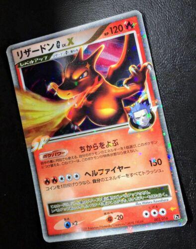 Charizard G LV.X Holo 002/016 2009 Rare Japanese Card Nintendo From Japan F/S