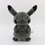 Japan-Fragment-X-Black-Pikachu-Plush-Doll-Toy-Unique-Gift-for-Pokemon-Fans-SALE thumbnail 11