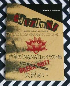 Ai-Yazawa-Nana-1st-Illustration-Collection-Art-book-manga