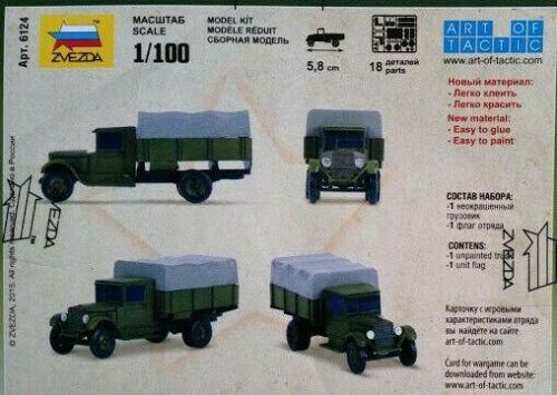 Zvezda #6124-1:100 ZIS-5 Soviet Military 3 ton Truck USSR Russia